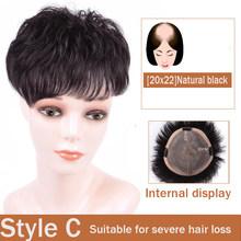 BUQI короткие человеческие волосы Искусственные парики для женщин Toupees чёрный; коричневый Air синтетические чёлки волос парик три разме...(China)