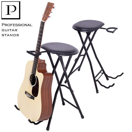 Popular Guitar Chair Buy Cheap Guitar Chair Lots From
