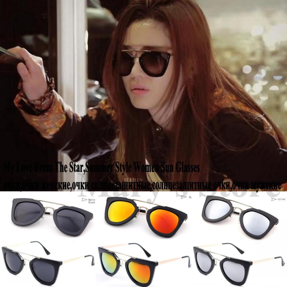 2015 New Fashion Women Sunglasses My Love From The Star Metal Double Bridge Oculos De Sol Feminino Gafas Men(China (Mainland))