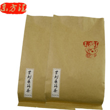 Older tree pu erh puer pu er loose shu tea Chinese thee Fast shipping honey ripe