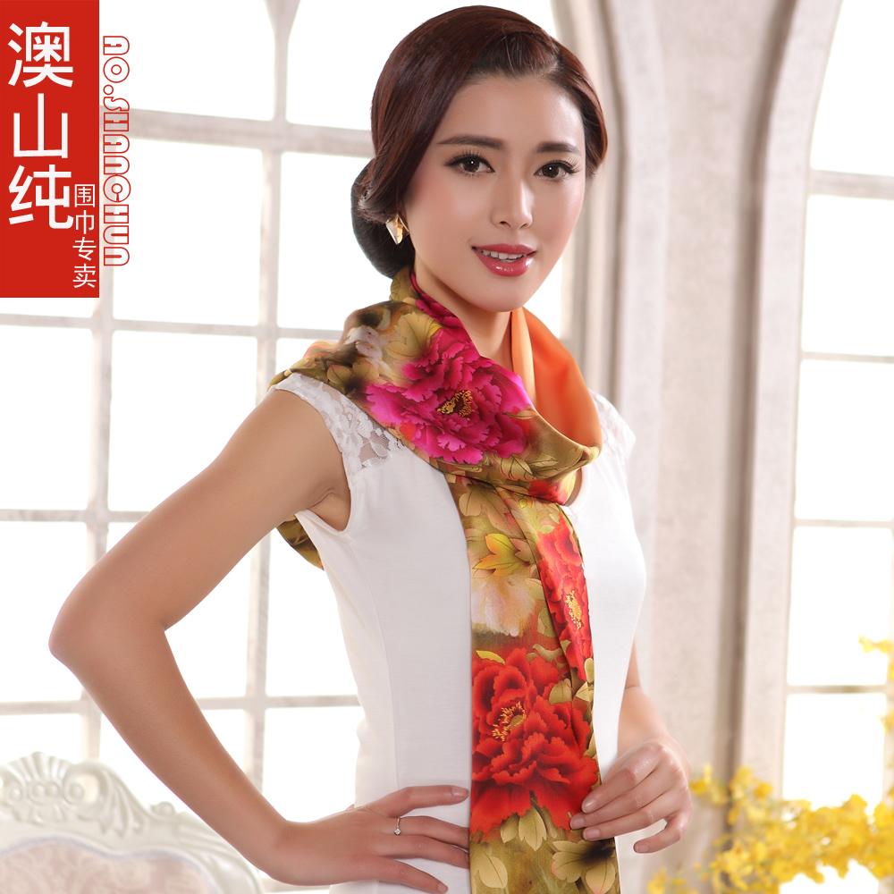 2014 Women Autumn Winter Red Silk Scarf Fashion China Style Pure Silk Scarf Shawl Elegant Formal Peony Flower Pattern Long Scarf(China (Mainland))