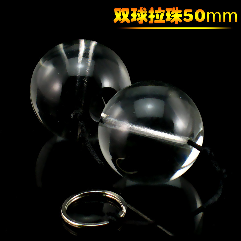 5cm diameter glass big butt plug anal balls beads glass anal beads,gay adult sex products toys for men and woman huge anal plug(China (Mainland))