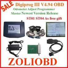DHL free Digiprog 3 V4.94 Main Unit with OBD Cable Digiprog III ST01 ST04 Odometer Programmer Digiprog 3 V4.94 Mileage Correct(China (Mainland))