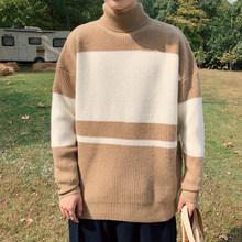 UYUK2019 Winter Nieuwe Mode Hoge Kraag Casual Temperament Alle-Nemen Knit Stripe Kleur Contrast Losse Trui Base Man Hombre(China)