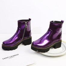 EGONERY Punk nền tảng Giày thời trang màu tím vàng đen Bằng Sáng Chế Ủng Da Cá 5.5cm giữa gót giày nữ 32-43CN(China)