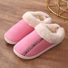 Dép Đi Trong Nhà Mùa Đông Nữ Nhà Của Cặp Đôi Phẳng Ấm Sang Trọng Giày Người Phụ Nữ Mềm Mại Trong Nhà Bọc Gót Nữ Áo Thun Cotton Nữ Giày(China)