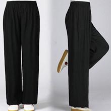 Artes marciais tai chi chinês kungfu calças femininas de algodão calças soltas dança yoga fitness correndo uniforme calças acrobacias(China)