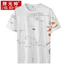 HIO HOP LOOSE Mens t-셔츠 캐주얼 프린트 2020 여름 반팔 티셔츠 플러스 오버 사이즈 L-6XL 7XL 8XL 9XL(China)