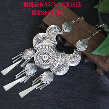 2019 new performance dance silver carp necklace with Chinese phoenix necklace as birthday gift Amulet(China)