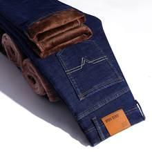 Зимние теплые фланелевые Стрейчевые джинсы для мужчин s, зимние качественные мужские флисовые штаны от известного бренда, прямые флокирова...(China)