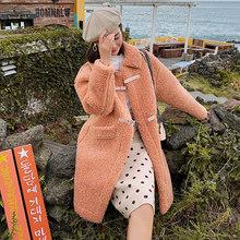 フェイクファー冬の女性のジャケットふわふわブルーロング毛皮とブラウスヴィンテージ高級服 2019 カーディガンファッション暖かいパステ(China)