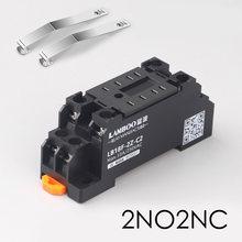 Lanboo HH52P MY2NJ Relais Spoel Algemene Dpdt Micro Mini Elektromagnetische Relais Schakelaar Met Socket Base Led Ac 220V Dc 12V(China)