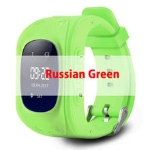 Q50 GPS smart Kids children's watch SOS call location finder child locator tracker anti-lost monitor baby watch IOS & Android(China)