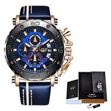2020 LIGE New Mens Watches 톱 브랜드 럭셔리 빅 다이얼 밀리터리 쿼츠 시계 가죽 방수 스포츠 손목 시계 Relogio Masculino(China)
