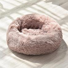 Long Plush Super Soft Dog Bed Pet Kennel Round Sleeping Bag Lounger Cat House Winter Warm Sofa Basket for Small Medium Large Dog(China)