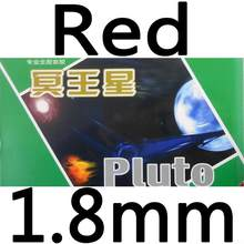 Galaxy Milky Way Yinhe Pluto Half Long Pips-Out Table Tennis PingPong Rubber with Sponge(China)