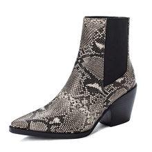 WETKISS Chelsea Çizmeler Kadın Yüksek Topuklu Batı bileğe kadar bot Kadın Yılan Cilt PU ayakkabıları Bayanlar Sivri Burun Ayakkabı Kış Büyük Boy 45(China)