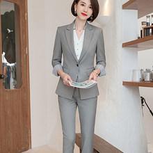 2 枚セット固体女性フォーマルパンツスーツオフィスレディ制服着用のデザイン高品質スーツ(China)
