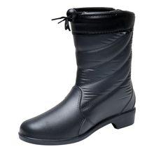 Kış peluş astarı kar botları orta buzağı sıcak tutmak siyah açık su geçirmez kadın botları eklemek pamuk Thic yağmur ayakkabıları botas mujer(China)