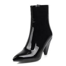 Gdgydh Patent deri kadın çizmeler Spike topuklu siyah düğün ayakkabı gelin beyaz sivri burun yarım çizmeler fermuar ile büyük boy 47(China)