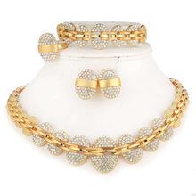 CWEEL יוקרה נשים זהב צבע תכשיטי חרוזים אפריקאים סט מסיבת חתונה תכשיטי כלה הצהרת דובאי(China)