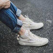 Zapatillas Canvas skate schoenen laarzen klassieke mannen sport vrouwen schoenen trend student paar casual schoenen skateboard tenis schoenen(China)