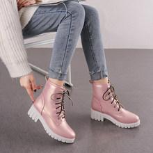 EGONERY dễ thương Punk đi giày màu vàng hồng Xanh Lá Mùa Thu Túi đeo Chéo nam nữ 4cm giữa giày cao gót mũi tròn mắt cá chân Giày 33-43CN(China)