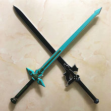 80cm 1: 1 Cosplay Kılıç En SkySword ve Temizleyici SAO/Koyu Kovucu Silah Kılıç Sanat Çevrimiçi PU Köpük Çocuk Oyuncak(China)