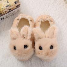 ילדי כותנה נעלי ילדים הבית ובנות תינוק חמוד אוזני ארנב קטיפה כדור עיבוי חם מקורה נעלי 5(China)