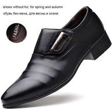 REETENE Leder Formale Hochzeit Schuhe Männer Slip Auf Büro Oxford Schuhe Für Männer Kleid Schuhe Klassische Business Men'S Kleid Schuhe(China)