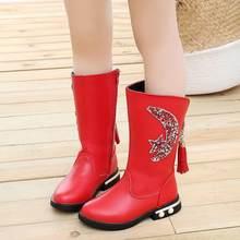 Anak Perempuan Panjang Boots Putri Fashion Antumn Sepatu Bot Musim Dingin Hitam Merah Coklat Ukuran 27-37 Kasual Anak-anak Sepatu Vintage Sepatu b588(China)