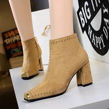Beyaz Martin çizmeler kadın 2020 sonbahar kış İngiltere stil çizmeler kadın akın deri rahat ayakkabılar kısa çizmeler ayakkabı G0148(China)