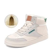 2019 Sneakers Nữ Sang Trọng Ngắn Cao Hàng Đầu Mùa Thu Đông Giày Người Phụ Nữ Nền Tảng Chính Hãng Da Phối Ren Mềm Mại Màu Be(China)