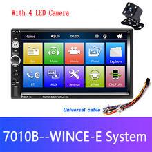 """Podofo Android 8,1 2 Din Автомобильный Радио Мультимедийный видеоплеер 2 Din 7 """"зеркальное соединение Bluetooth USB FM SD 2Din Авто Радио стерео(China)"""