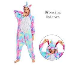 Animais kigurumi unicórnio traje adulto menina crianças unicórnio leão onesies flanela ponto feminino anime macacão disfarce terno onepiece(China)