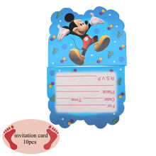 Mickey Mouse Felice Decorazioni Della Festa Di Compleanno Del Bambino Di Paglia Contenitore Di Caramella Palloncino Anda Dapat Bermain Sacch(China)