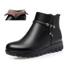 AIYUQI Warme Schnee Stiefel 2019 Neue Ankunft Frauen Winter Schuhe Aus Echtem Leder Frauen Stiefel Flachen, Nicht-slip Mutter Schuhe große Größe(China)
