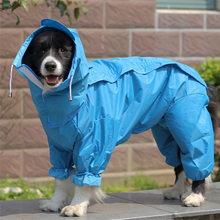 大型ペット犬レインコート防水服ジャンプスーツのための中小犬ゴールデンレトリバー屋外ペット服のコート(China)
