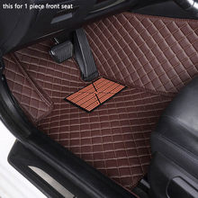 Kokololee カスタム車のフロアマットキャデラックすべてモデル SRX CTS Escalade ATS CT6 XT5 CT6 ATSL XTS SLS 車アクセサリースタイリング(China)