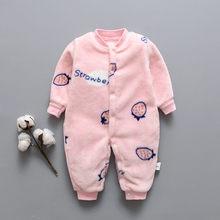 2020 秋 & 冬新生児服ホット恐竜プリントのベビーロンパース暖かい幼児少年少女ソフトフリースジャンプスーツパジャマ(China)