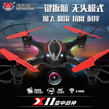 With or Without camera Remote Control Helicopter Camera Helicoptero De Controle Remoto Drone With Camera Rc Quadcopter Drones