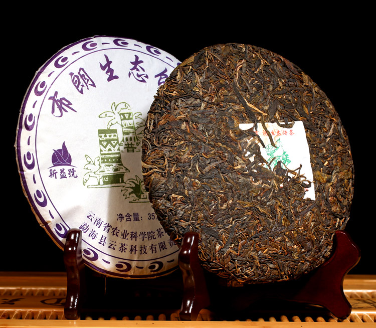 puer pu'er tea health care raw material eco-tea Chinese yunnan 357g cake  China the food weight loss products cheap