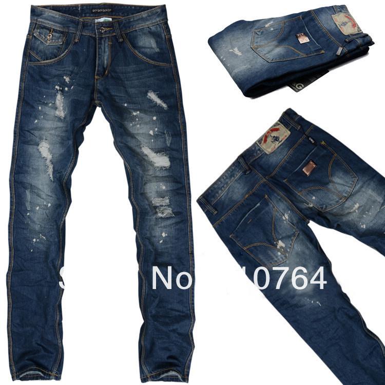 Latest Jeans Pants For Men