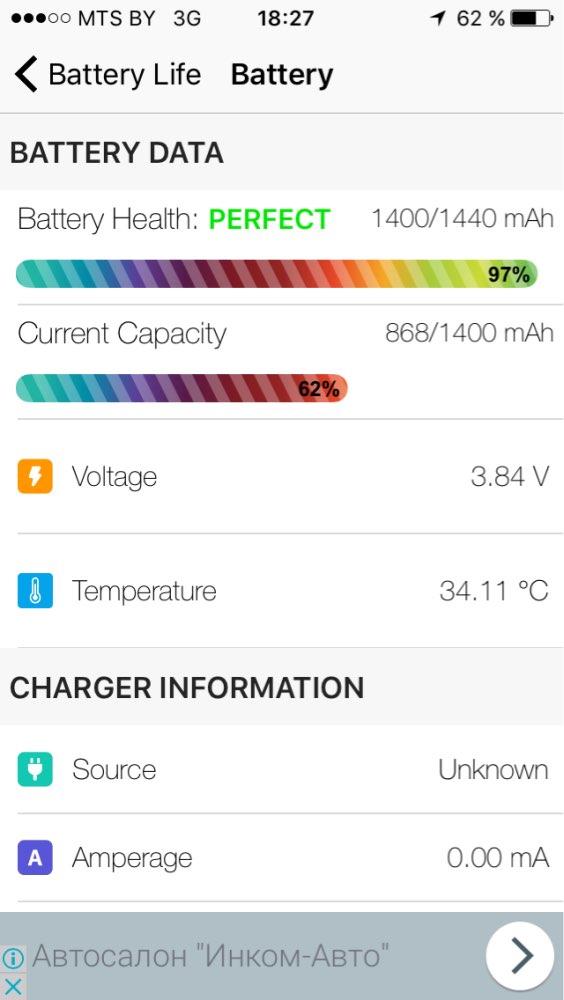 Доставка 1,5 месяца. Упаковка отличная, есть набор инструментов, поменял сам за 15 минут. Не понял для чего две розовые полоски, при извлечении старой оригинальной батареи таких не было. Заряд пока держит хорошо, заряжаю один максимум 2 раза в день (раньше практически постоянно стоял на зарядке), на холоде тоже ведет себя норм. Через неделю использования показал износ батареи, но пока не чувствуется. Дальше дополню.