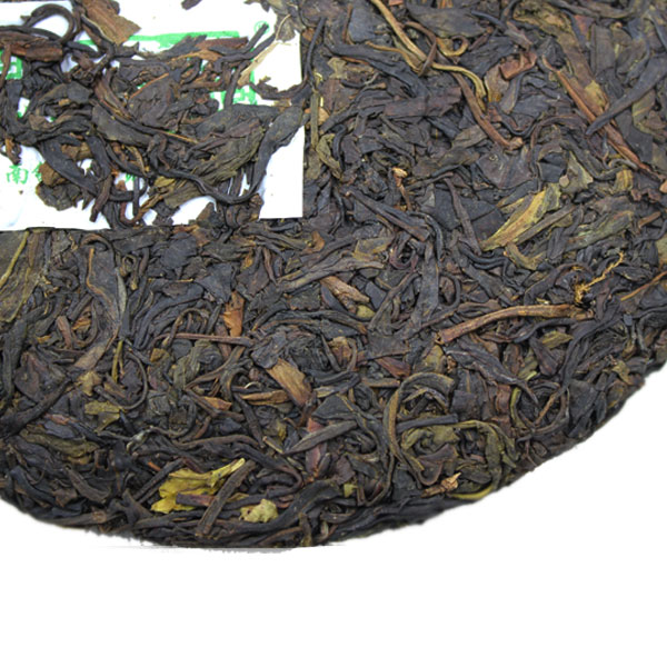 Puer tea  cake tea stockaded trees wild tea the Chinese yunnan puerh 357g health care pu-erh the health green food discount cheap