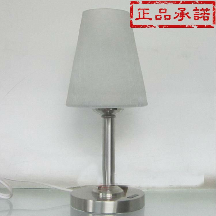 Touch bedroom table lamp best inspiration for table lamp for Bedroom touch table lamps