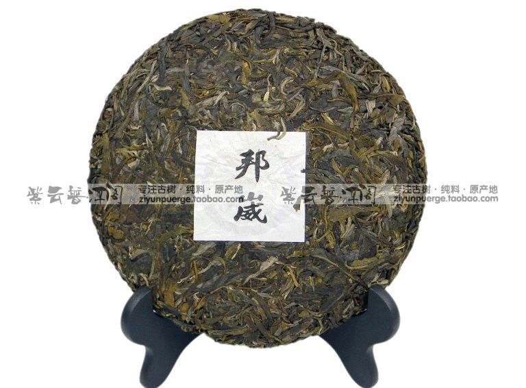 Puer tea health care  cake tea the Chinese yunnan puerh 357g tea trees pu-erh the health green food discount cheap