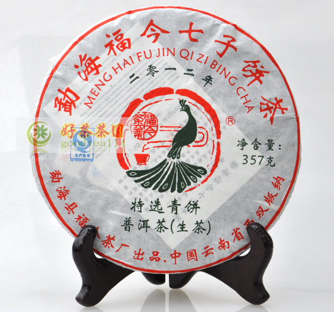 cake tea 2012 green cake health care the Chinese yunnan puerh 357g spring Puer tea pu-erh the health green food discount cheap