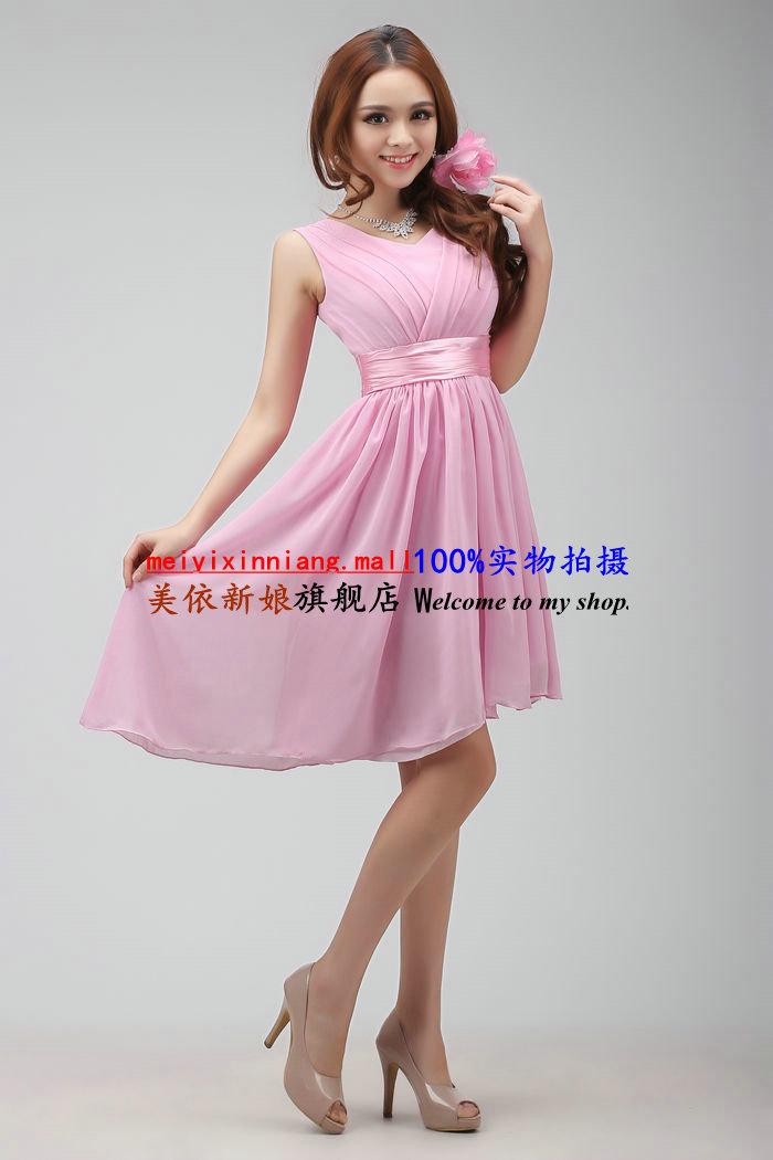 Официальное Платье Доставка