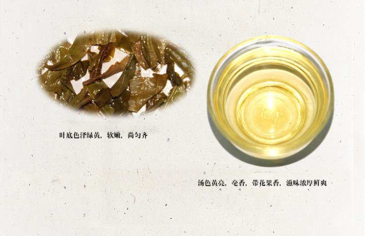 green cake Puer tea cakes health care 357g2012  the China pu er cha to lose weight products the food weight loss products cheap